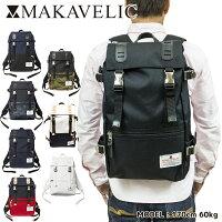 MAKAVELIC/マキャベリック/リュック/デイパック/DoubleBeltDayPackMedium/ダブルベルトデイパックミディアム/3105-10103/メイン