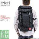 Manhattan Portage マンハッタンポーテージ リュック バックパック Deco Backpack MP2112 メンズ レディース 【 日本正規品 送料無料 …