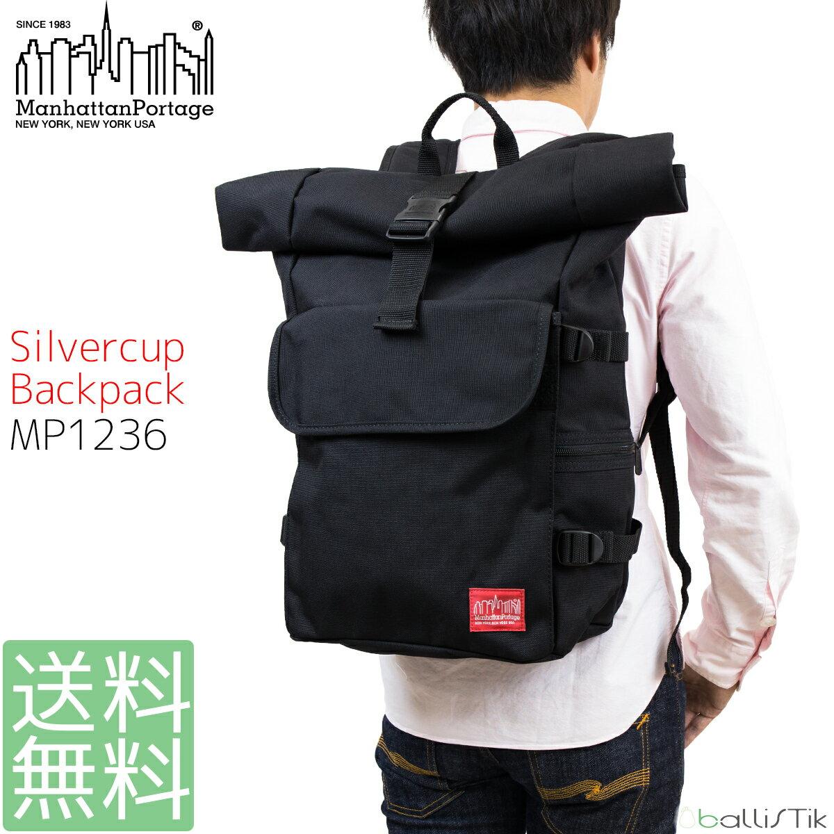 メンズバッグ, バックパック・リュック 10 Silvercup Backpack MP1236