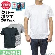 REDKAP(レッドキャップ)/SingleJersey/メンズポケット付きTシャツ/パックTシャツ/メイン