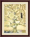 有名 絵画 有名絵画 額入りアート クリムト 「 生命の樹 」 F6 <送料無料> インテリア 名画 後期印象...