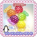 フルーツキャンディーバルーン【ヘリウムなし】<風船/フィルム風船/お誕生日>
