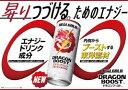 リアルゴールド エナジードリンク ドラゴンブースト 賞味期限...