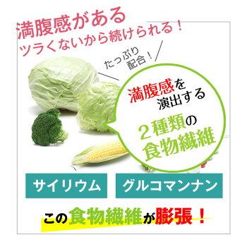 本日終了\最大P25倍/《1000円クーポン》スーパーフードスムージーダイエットスムージーグリーンスムージーバンビウォータースーパーフード酵素酵素ダイエット健康野菜ジュース青汁ジュースドリンク置き換えサプリファスティング美容