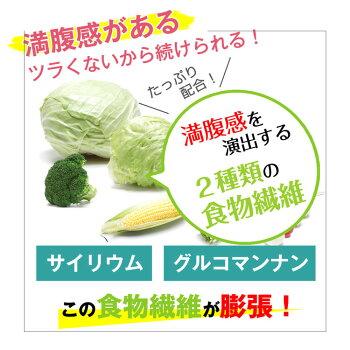 本日終了\最大P44倍/《1000円クーポン》スーパーフードスムージーダイエットスムージーグリーンスムージーバンビウォータースーパーフード酵素酵素ダイエット健康野菜ジュース青汁ジュースドリンク置き換え粉末サプリファスティング美容K