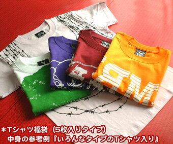 <特別企画> Tシャツ 屋さん バンビの『Tシャツ福袋』(Tシャツ5枚入り)tee05fuku-RR- 半袖 プリ...