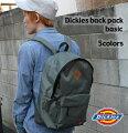 Dickiesバックパックベーシック【Dickies(ディッキーズ)】(dk-14141700)☆☆【RCP】10P01Sep13
