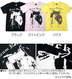 DrumRocker2Tシャツ【BPGT-バンビプラネットグラフィックTシャツ】sp045tee-S-ドラムTROCKオリジナル半袖Tメンズレディースユニセックス