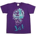 JACK ( ジャック ) Tシャツ ( パープル ) LPR a07tee-pu-Z完- 半袖 スカル ドクロ 髑髏 エイリアン イラスト パンクロック ハードコア アメカジ カジュアル おしゃれ かっこいい メンズ レディース 男女兼用ブランド コットン綿100% Tシャツ屋さんバンビ【RCP】 その1