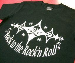 BacktotheRock'nRoll『スカル69』Tシャツ【BPGTバンビプラネットグラフィックTシャツ】sp044【A】R&RロックンロールロックTシャツドクロバンドTシャツオリジナルTシャツ半袖メンズレディースユニセックス【RCP】