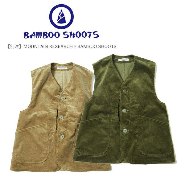 トップス, ベスト・ジレ SALEBAMBOO SHOOTS CORDUROY HUNTING VEST CAMP FES