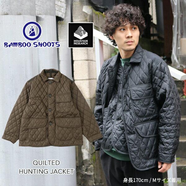 メンズファッション, コート・ジャケット SALEBAMBOO SHOOTS QUILTED HUNTING JACKET MOUNRAIN RESEARCH