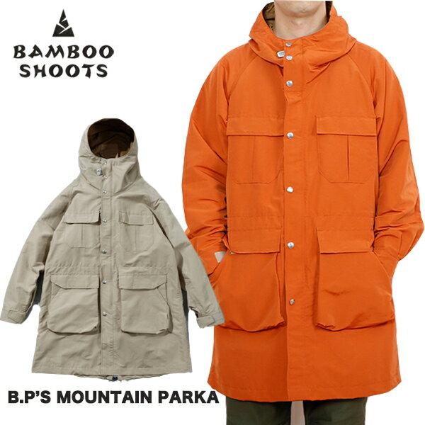 メンズファッション, コート・ジャケット MOUNTAIN RESEARCH BAMBOO SHOOTS B.PS MOUNTAIN PARKA MOUNTAIN RESEARCH CAMP