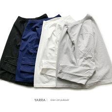 YARRA(ヤラ)グランコット長袖無地プルオーバー【YR-00-029】【クロネコDM便送料無料】