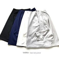 【定番商品】YARRA(ヤラ)グランコット七分ボート無地プルオーバー【YR-00-027】【クロネコDM便可】