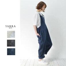 YARRA(ヤラ)リネン切替サロペット【YR-02-315】【送料無料】
