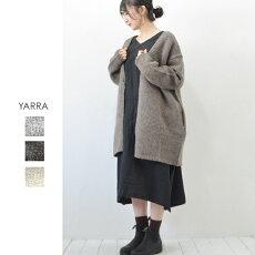 YARRA(ヤラ)HIGHTLANDWOOLロングCD【YR-94-055】