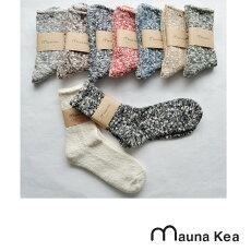 MaunaKea(マウナケア)スラブネップツイスター杢ソックス【106502】【23〜25cm】
