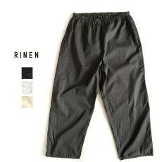 【TEIBANアイテム】RINEN(リネン)60/1コーマローンペチパンツ【56092】【ネコポス便配送可能】