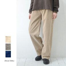 【2020秋冬 2020AW】douxbleu(ドゥーブルー)コーデュロイパンツ【DB-204-045】