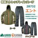 合羽 ロゴス LOGOS #28732 リプナー LIPNER 「 エント 」 次世代透湿レインスーツ 上下セット 耐水圧 透湿 防水