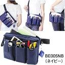 バッグインバッグ インナーバッグ 大きめ バッグの中を整理整頓 バッグが自立 バックインバック 両面マチ付ポケット ゆったり間仕切り スプリングキーチェーン付属 おしゃれ かわいい[cravate]