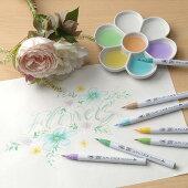 毛筆タイプのカラーペン