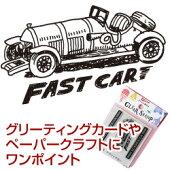 クリアースタンプクラシックカー約40×62mm【イラストゴム印・スタンプ・マンガ・評価印ハンコ】