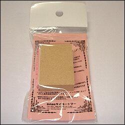 普通のスタンプ台使用で紙にも押せます。フラワースタンプ【MerryXmas】(印面サイズ:13×40.5mm)【02P13Dec13】