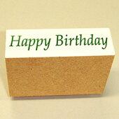 誕生日プレゼントにメッセージ!フラワースタンプ印面「HappyBirthday」印面サイズ:13×40.5mm普通のスタンプ台使用で紙にも押せます。クリスマスプレゼントに喜ばれる商品