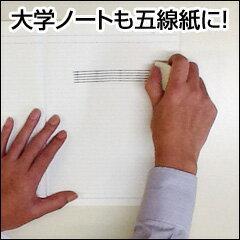 五線譜ローラースタンプ☆五線譜ノート簡単作成