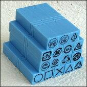 くらしのスケジュールスタンプセット印面サイズ:10×10mm(15個)スタンプ台2個(ピンク・ブルー)【ゴム印・スタンプを激安で通販】【RCP】