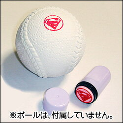 テニスボールお名前スタンプどこでもポンポンゴム印18mm丸(インクパッド付き)テニスボールにハンコで名入れテニスボール用スタンプ(硬式/軟式)ゴム印オーダー【02P07Nov15】