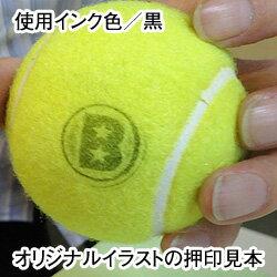 テニスボールお名前スタンプどこでもポンポンゴム印18mm丸(インクパッド付き)テニスボールにハンコで名入れテニスボール用スタンプ(硬式/軟式)ゴム印オーダー