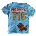 【目玉商品】ライオンチーム背番号Tシャツ オリジナルデザイン背番号Tシャツを部活にイベントにクラスTシャツに。お好きな背番号が名前が入る!【送料無料】ゆうパケット便