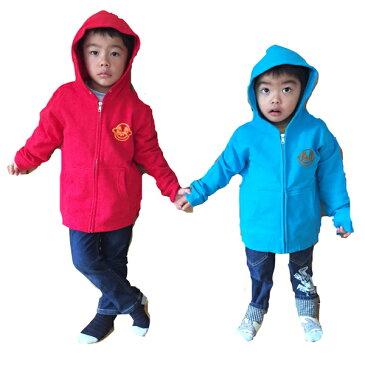 ペアルックで買うとお得 兄弟 姉妹ペアルックパーカー 名前入り パーカー 子供服 ペアで着るとウータンも手をつなぐ ウータンペアパーカー お揃い子供服 ペア兄弟 姉妹 お揃いパーカー(1枚の価格です)