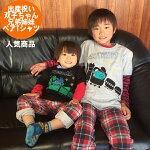 出産祝いに名入れペア機関車象Tシャツ(2枚)【楽ギフ_名入れ】