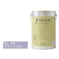 ターナー色彩水性インテリアペイントJカラー4LスウィッスルJC40BL4D(BL-4d)