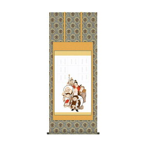 Nankei collection stamp hanging scroll Seven Fortune God Pilgrimage N3-001 54.5 × 134.5 cm Direct delivery from the manufacturer No cash on delivery / not included