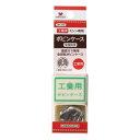 KAWAGUCHI(カワグチ) 工業用ボビンケース(パック式) 08-350 メーカ直送品  代引き不可/同梱不可