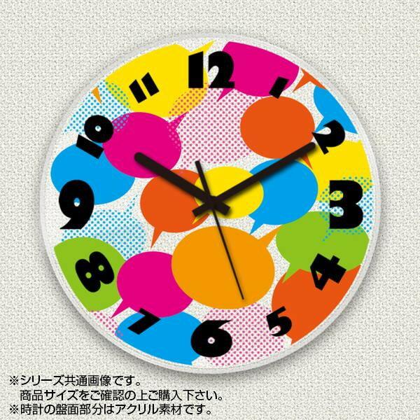 置き時計・掛け時計, 掛け時計 MYCLO() () 30cm () com666