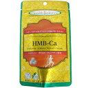 Health Balance ヘルスバランス HMB-Ca 約15日分 7.5g(250mg×30粒) メーカ直送品  代引き不可/同梱不可