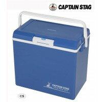 CAPTAIN STAG シエロ クーラーボックス30(ブルー) M-8179 代引き不可/同梱不可