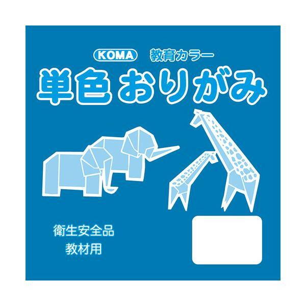 紙製品・封筒, 折り紙  35cm 50 T35-50 1