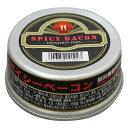 長期保存缶詰 スパイシーベーコン85g×48缶セット 代引き...