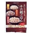 おいしく食べる十六穀ごはん 30g×6 95020 ×15袋セット メーカ直送品  代引き不可/同梱不可
