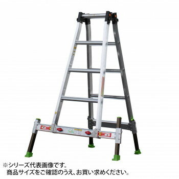 アウトリガー一体式四脚伸縮式はしご兼用脚立 ダン吉D D-90 メーカ直送品  代引き不可/同梱不可