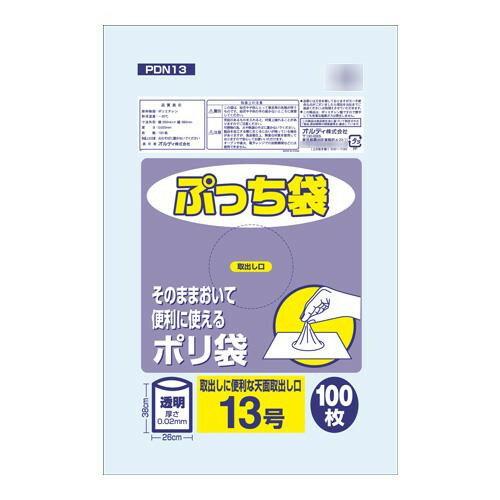 袋, ゴミ袋  13 100P60 20067201
