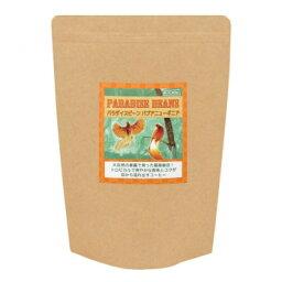 銀河コーヒー パラダイスビーン パプアニューギニア 豆のまま 350g メーカ直送品  代引き不可/同梱不可