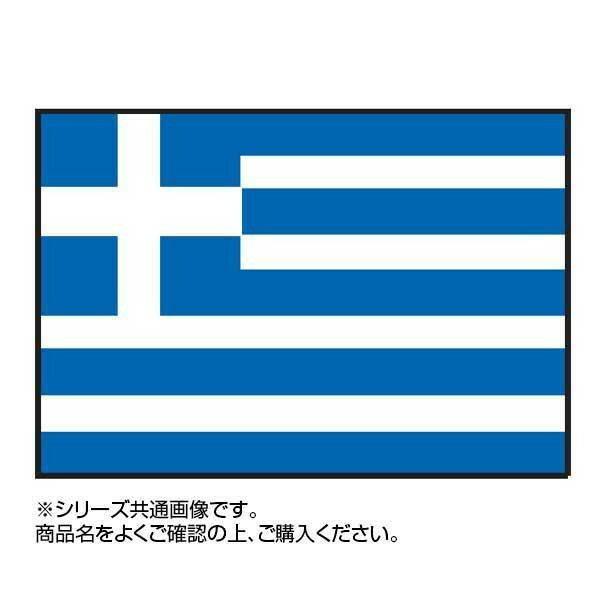 パーティーグッズ, 国旗  1522.5cm